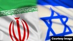 د اسراییل او ایران ګډ بیرغونه