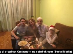Новий рік Єлизавета та Андрей зустріли в її квартирі в Кривому Розі
