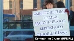 Участник акции протеста в Сургуте