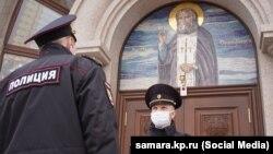 სამარა, რუსეთი