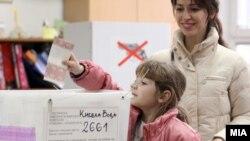 Архивска фотографија: Локални избори 2013