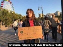 Экологическая акция во Владивостоке