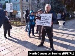 Житель Дагестана, пришедший поддержать Гасангусенова
