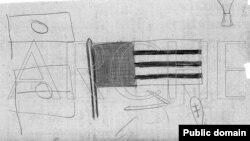 Праект беларускага нацыянальнага сьцяга, выкананага Дубейкаўскім у Петраградзе ўзімку 1916
