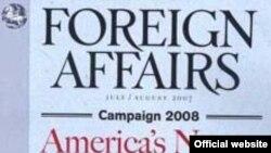 روی جلد یکی از شماره های فارن افرز (روابط خارجی) که در آمریکا منتشر می شود