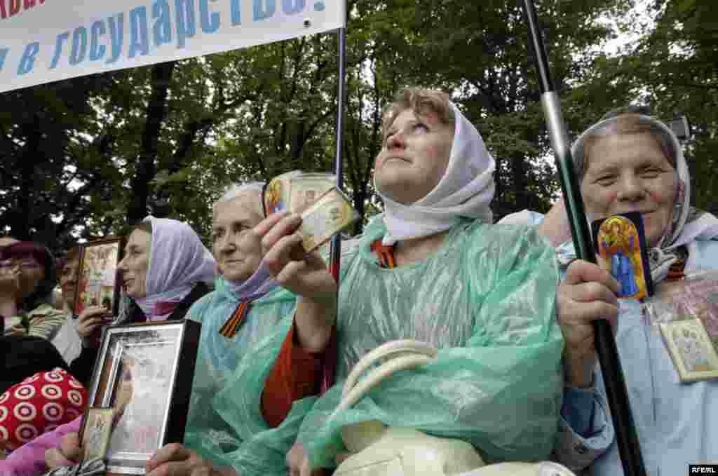Russian Patriarch Kirill In Ukraine #1
