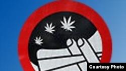Знак запрещающий курение марихуаны