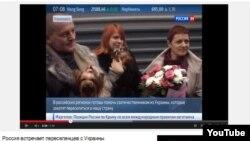 Російські ЗМІ також повідомляють про потік емігрантів з України в Росію