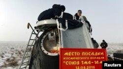 Капсулата Сојуз пред полетувањето.