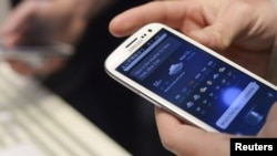 Samsung shirkatining Galaxy S III smartfoni.