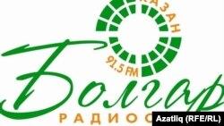 """""""Болгар радиосы"""" логотибы"""
