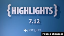 7.12 Release Highlights