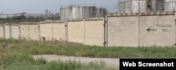 Луганская нефтебаза, возле которой задержали местного жителя Сергея Миронича