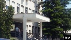 Министерство за здравство