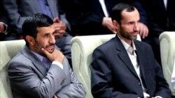 گزارش رادیویی در مورد درخواست محمود احمدینژاد برای آزادی حمید بقایی