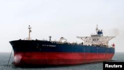 ناقلة النفط يونايتد كالافترفتا