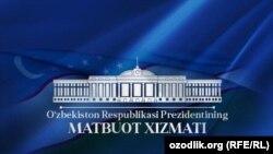 Ўзбекистон президенти матбуот хизматининг расмий белгиси