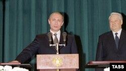 Hakimiyyətin Yeltsindən Putinə ötürülməsi