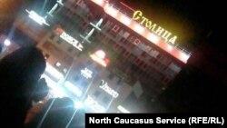 """Эвакуция людей из ТЦ """"Столица"""" во Владикавказе"""