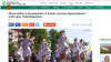 «Євробачення-2017». Окупований Крим не мінятимуть на Вєрку Сердючку