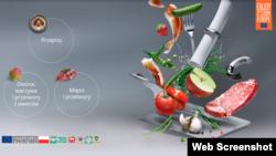 Сайт-прэзэнтацыя праграмы «Смакі Эўропы» flavorsofeurope.eu