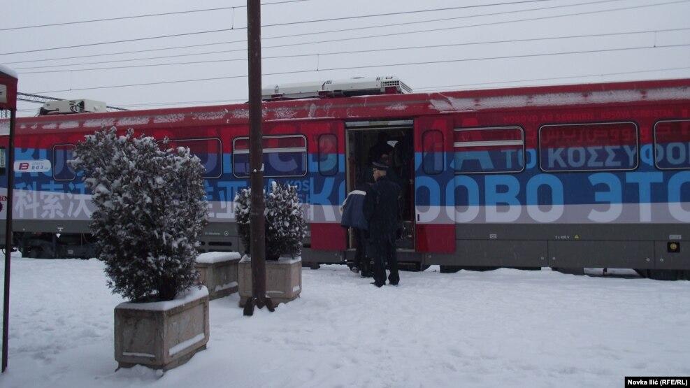"""Поезд с надписью: """"Косово - это Сербия"""""""