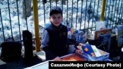 Школьник Паша Сабиров из Южно-Сахалинска