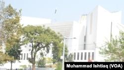 د پاکستان سترې محکمې ودانۍ