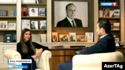 Мехрибан Алиева дает интервью телеканалу Россия. 26фев2017