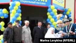 Павлодардағы әлеуметтік дүкеннің ашылу салтанаты. 9 сәуір 2009 жыл.