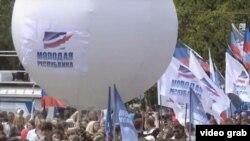 Члены организации «Молодая республика» (скрин с видео сепаратисткого канала)