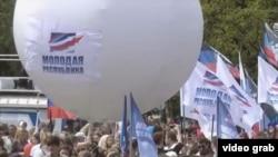 Члены организации «Молодая республика» (скрин с видео сепаратистского канала)