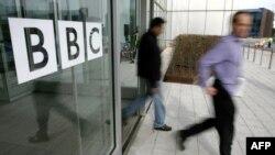 Selia e BBC-së në Londër.
