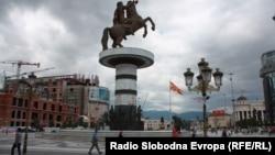 Pamje nga Shkupi, foto arkiv