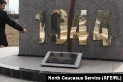 Мемориал жертвам депортации ингушского народа в Назрани