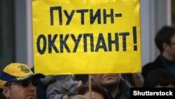 Акция протеста против аннексии Крыма Россией перед посольством Украины в Берлине, Германия. 9 марта 2014 года