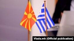 Zastave Sjeverne Makedonije i Grčke.