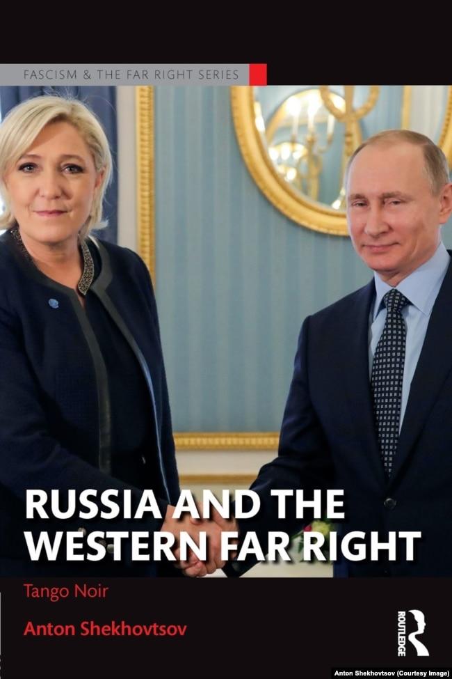 """Обложка книги """"Черное танго. Россия и западные крайне правые"""""""
