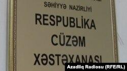 Respublika Cüzəm Xəstəxanası