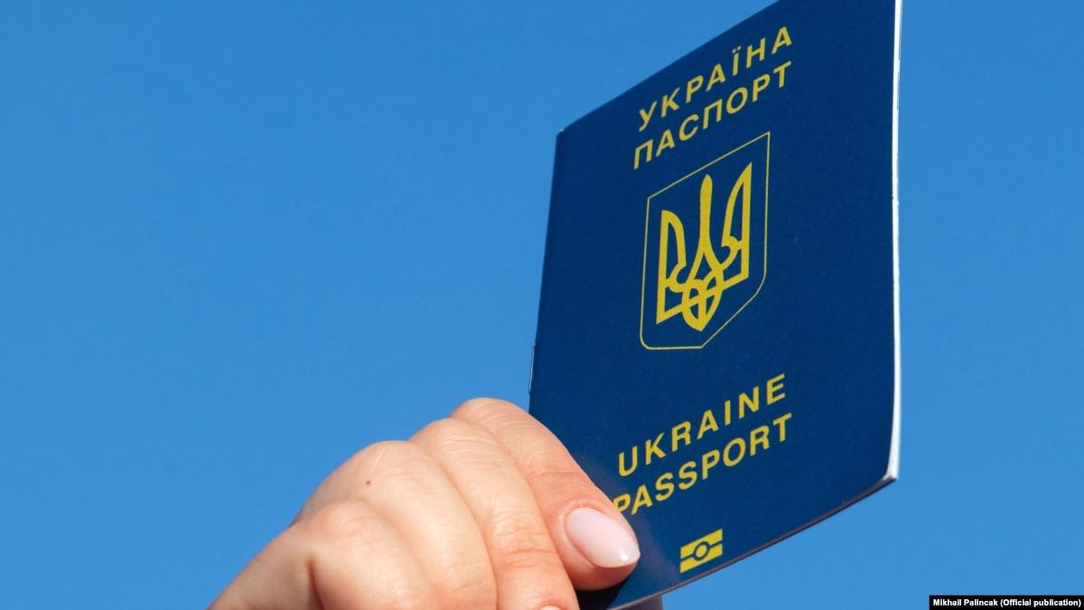 В ГНСУ напомнили, как дальше ездить в Россию