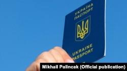 Ukrayna pasportu ,11 iyul , 2019