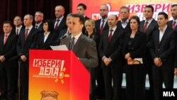 Промоција на кандидати за градоначалници од ВМРО-ДПМНЕ. Избори 2013.