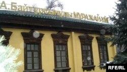 Алматыдағы Ахмет Байтұрсынұлының мұражай-үйі.