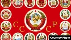 30 сьнежня створаны СССР