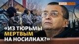 «29-nıñ davası»: Qırımda terrorizmde kimler qabaatlana | Qırım.Aqiqat TV (video)