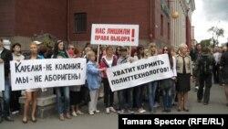 Митинг против снятия с выборов Эмилии Слабуновой