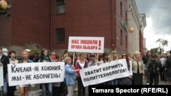 Пикет против снятия Эмилии Слабуновой с выборов