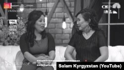 Ведущие телешоу «Салам, Кыргызстан!» Жайнагуль Атаханова и Назира Жетигенова.