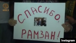 Возвращенных из Ирака детей в Грозном встречали с особыми плакатами
