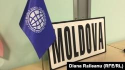 Moldova - World Bank representative office, logo, generic, Chisinau